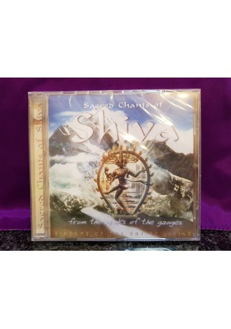 CD - Sacred Chants of Shiva